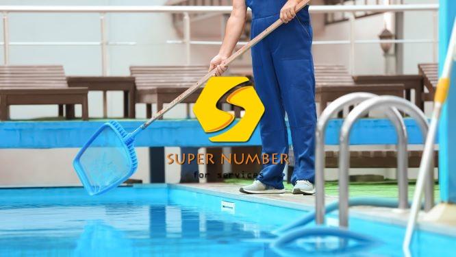تنظيف المسبح