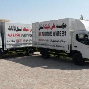 نقل عفش في ابوظبي